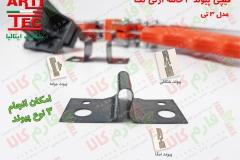 artitec-grafting-tools-16