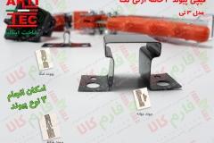 artitec-grafting-tools-17