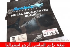 archer-3602-farmkala-trimmer-40T-Blades-2