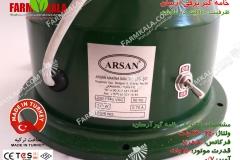 Arsan2