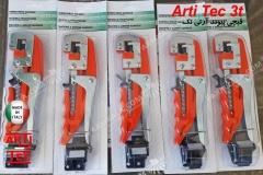 Arti-Tec-3t-11