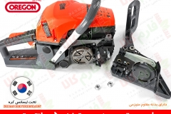 daewoo-chainsaw-5820xt-18
