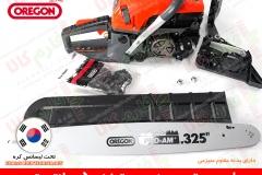 daewoo-chainsaw-5820xt-20