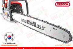 daewoo-chainsaw-5820xt-24