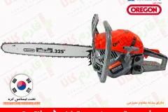 daewoo-chainsaw-5820xt-26