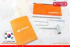 daewoo-chainsaw-5820xt-30