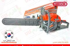 daewoo-chainsaw-5820xt-33