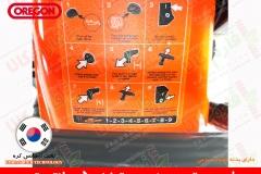 daewoo-chainsaw-5820xt-15