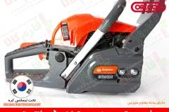 daewoo-chainsaw-5820xt-6