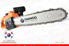 daewoo-chainsaw-2016e-7