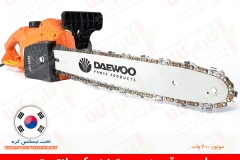 daewoo-chainsaw-2016e-9