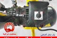 ENKA-Portable-Milking-Machine-1-unit-10