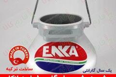ENKA-Portable-Milking-Machine-1-unit-16