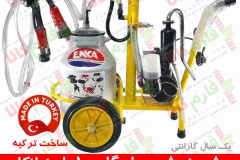 ENKA-Portable-Milking-Machine-1-unit-20