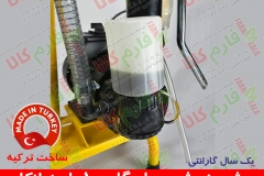 ENKA-Portable-Milking-Machine-1-unit-4