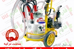 ENKA-Portable-Milking-Machine-1-unit-c1