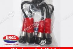 ENKA-Milking-Parts-2