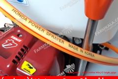 Honda-sprayer-7
