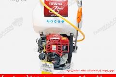 Honda-sprayer