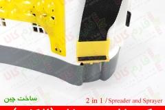 spreader-2in1-13