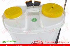 spreader-2in1-6