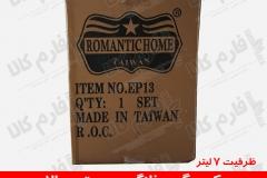 romantic-home-9