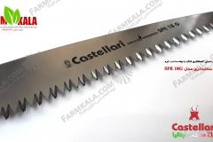 Castellari-Mini-Saw-SPE-18-Farmkala-6