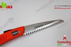 Castellari-Mini-Saw-SPE-18-Farmkala-8