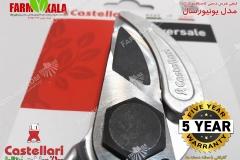 Universal-Pruner-of-Castellari-ITALY-1