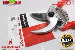 Universal-Pruner-of-Castellari-ITALY-5