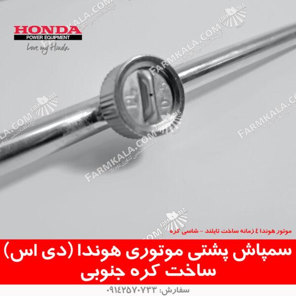 سمپاش موتوری سمپاش پشتی موتوری سمپاش موتوری هوندا سمپاش موتوری هندا قیمت سمپاش موتوری هوندا سمپاش موتوری کوله پشتی سمپاش کوله پشتی